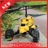 Newest YD-922 Aerocar 2 Channel Amphibious RC Helicopter