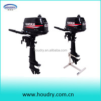 3.5hp outboard motors japan sale for fishing