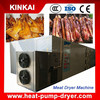 hot air Stainless steel Industrial food dehydrator machine