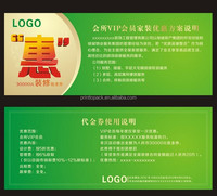 Perforated coupon with custom printing