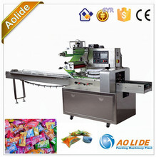 factory price candy flow packing machine ALD-250B