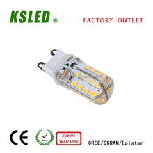 Reliable quality T8.5 G18 G11 T20 led light for snowmobile CE ROHS 2 year warranty