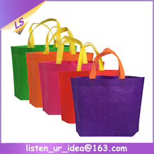 Promotional reusable shopping bag with logo