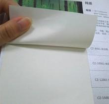 60gsm--200gsm reciclado impressão offset rolo de papel