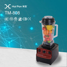 2015 hot sale Electric Commercial with cover low noise ice blender for sale