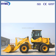2.2ton mini wheel loader with different attachment optional