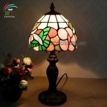 flower pattern tiffany lamp