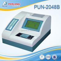 coagulation blood analyzer | laboratory machine supplier in china PUN-2048B