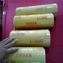 supplier of stretch cling film stretch film pvc cling film wrap