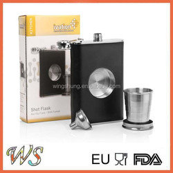Stainless Steel 8oz Hip Flask with Collapsible 2oz Shot Glass