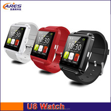 2015 cheapest u8 smart watch for mobile phone, best android smart watch u8 with Passometer, Barometer, Anti-lost alarm function