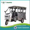 2015 customized large loading passenger electric tricycle big space for passenger with CE certificate battery tricycle for sale