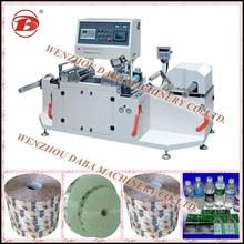 DBJP350-B PVC GLUE LABEL QUALITY INSPECTION/INSPECTING MACHINE