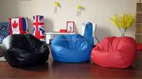 children ball bean bag chair, COVER ONLY