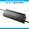 Shenzhen factory constant current 160w led power supply 160w cc led driver