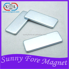 Popular king of permanent magnet magnetic fabric