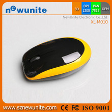2015 new popular design 1200DPI Optical China best mouse laptop