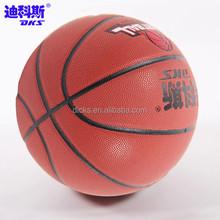 Plush Custom Printed PU Basketball For Adults