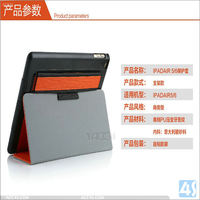 China wholesale in stock best selling top quality two folding design for ipad air 2 tablet case