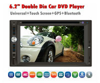 car multimedia universal 2 din gps with bluetooth for all cars