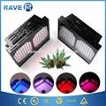 Lo mejor de Shenzhen luz para el cultivo 300w LED Matrix SP300 ,azul rojo substituya HPS / MH luz de cultivo