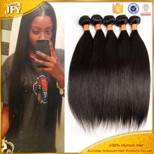 Beautiful and Hot sale 7a brazilian hair online brazilian virgin hair straight