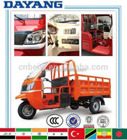 Chongqing Thailand 300cc closed cabin 2 gasoline van cargo tricycle with best price