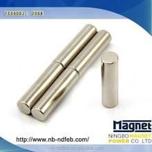 Di alta qualità permanente al neodimio calamita per altoparlante, disco terre rare magnete del cilindro per la vendita