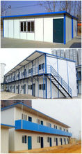 China prefab poultry house