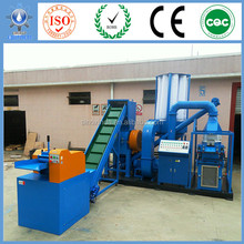 The latest automatic machine Economic Telecommunication Copper Cable Recycling Machine