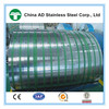 China factory price 304 grade cold rolled stainless steel scrap