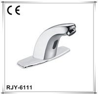 RJY-6111 bathroom water saving auto sensor tap