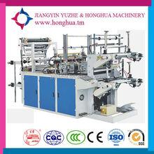 HBD high speed Heat Sealing and Cutting Bag Making Machine plastic bag on roll machine