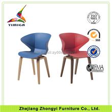 swivel bar chair new design modern cheap plastic chair