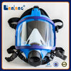 Safety face shield full face mask for breathing apparatus