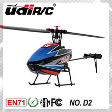 2014 Udirc 2.4G 4CH mini gyro helicopter toy D2