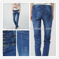 LARGE SIZE KOREAN THIN WAIST JEANS,SINNY PANTS,DENIM TROUSERS