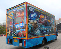 My God! competitive quality 5D theater manufacturer/Attractive dynamic 5D theater electric and hydraulic truck