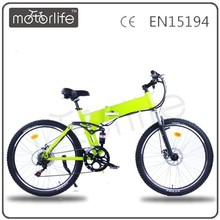 "MOTORLIFE/OEM EN15194 28"" electric bicycle germany design"