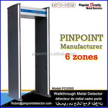 PD-2000 International CE Approval Security Waterproof walk through metal detector (6 zone)