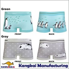 2015 new printed animal collection hot body underwear super boy underwear KO152