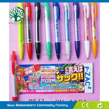 Banner Flag Scroll Ball Pen, Roller Pen With Pull Image, Custom Pull Out Scroll Pen