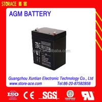12v 2.9ah rechargeable storage battery (SR2.9-12)