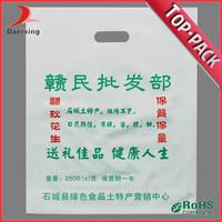guangzhou wholesale supplier