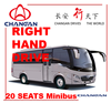 2015 Used Coach Bus for sale