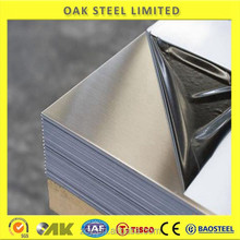 Price Mirror 0.18mm Stainless Steel Metal Plate 410