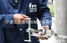 Manual packing stainless steel strapping tools /banding tools