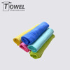 High quality dog pet chamois towel 66*43cm size