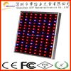 225 LED Red + Blue Indoor Garden Hydroponic Plant Grow Light Panel 14 Watt + Hanging Kit + UV Meter