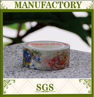 2015 china free samples bangladesh for wholesale washi tape